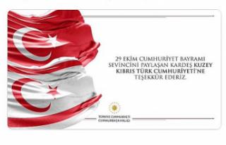 Türkiye Cumhurbaşkanlığı'ndan KKTC'ne Cumhuriyet...