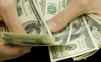 Dolar kuru bugün ne kadar? (9 Mayıs 2019 dolar - euro fiyatları)