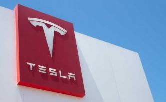 Tesla'dan ikinci çeyrekte 1,1 milyar dolarlık rekor kâr
