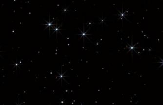 Güneş'in yüz kat büyüklüğünde yanıp sönen dev yıldız keşfedildi